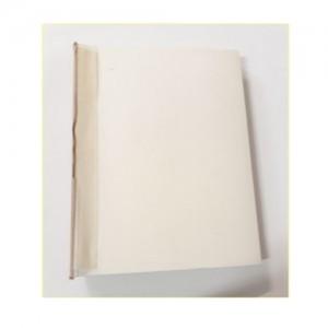 Interno Album Nascita cm 30x22 - 50 fogli